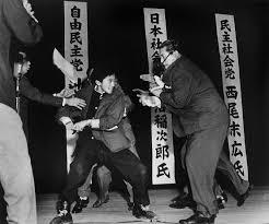 toxic masculinity in Yamaguchi assassination